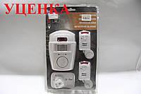 Уценка***Сигнализация Remote Controlled Mini Alarm UC1736