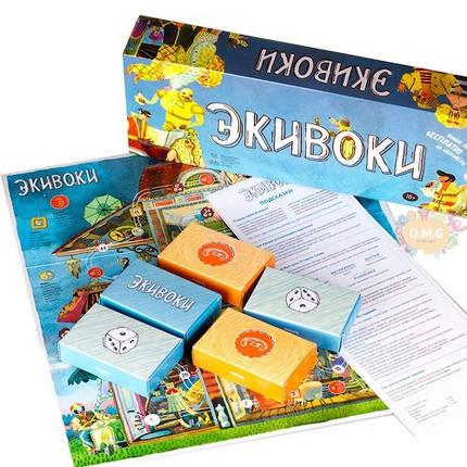 Настольная игра Экивоки, фото 2