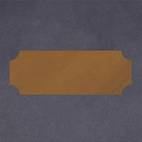 Декоративный латунный лист 1х200-600 мм