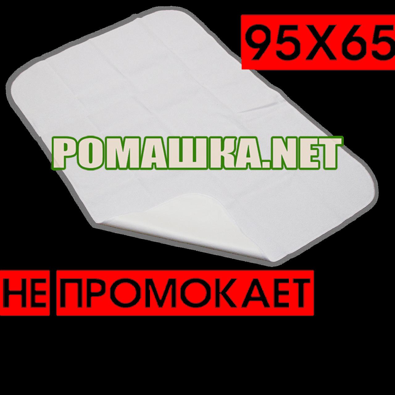 Детская непромокаемая дышащая многоразовая пеленка  95х65 см 3480 Белый - Детский интернет-магазин «Ромашка» в Киеве