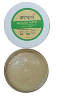 Солевой скраб для тела Дикая мята с натуральными маслами (пилинг для тела) 250 мл