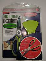 Ножницы кухонные универсальные «Мощные ножницы» 10 в 1 с магнитным чехлом