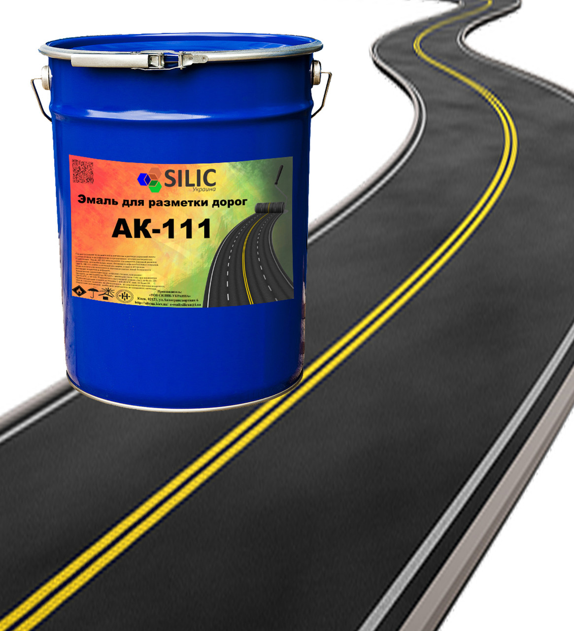 Краска для разметки дорог АК-111