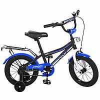 Детский двухколесный велосипед Profi Top Grade синий