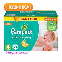 Подгузники Pampers Active Baby Maxi 4 (7-14 кг) Giant Box 88 шт.