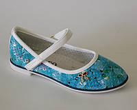 Летние туфли для девочки, Yalike blue, 27, 29