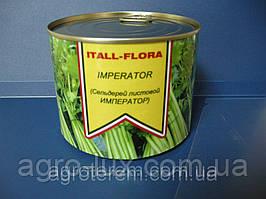 Семена сельдерей листовой Император 50 грамм