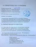 Стаканы мерные 150 мл ТУ Украины 14307481.016-96 с Госповеркой для алкогольных напитков, фото 4