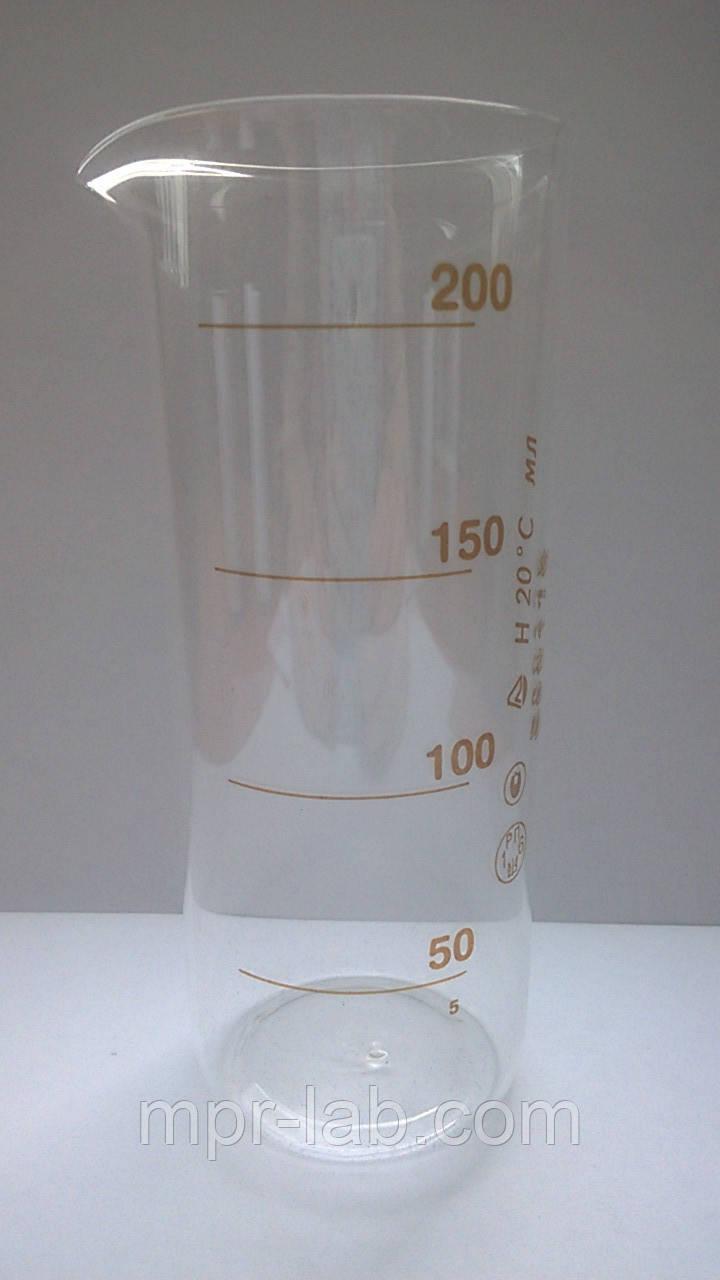 Стаканы мерные 200 мл ТУ Украины 14307481.016-96 с Госповеркой для алкогольных напитков
