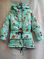 Куртка для девочки весенняя парка 1122 Б-1037