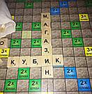 Настольная игра Эрудит Ерудит 2в1                                                                     , фото 4