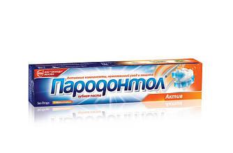 Зубная паста Парадонтол АКТИВ ТМ СВОБОДА 124г