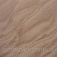 Рулонные шторы Woda. Тканевые ролеты Вода (Дюна)