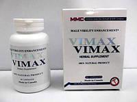 ВИМАКС (VIMAX) - для улучшении потенции и роста пениса