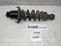 Опора амортизатора задняя Toyota Avensis T25 (2003-2008)