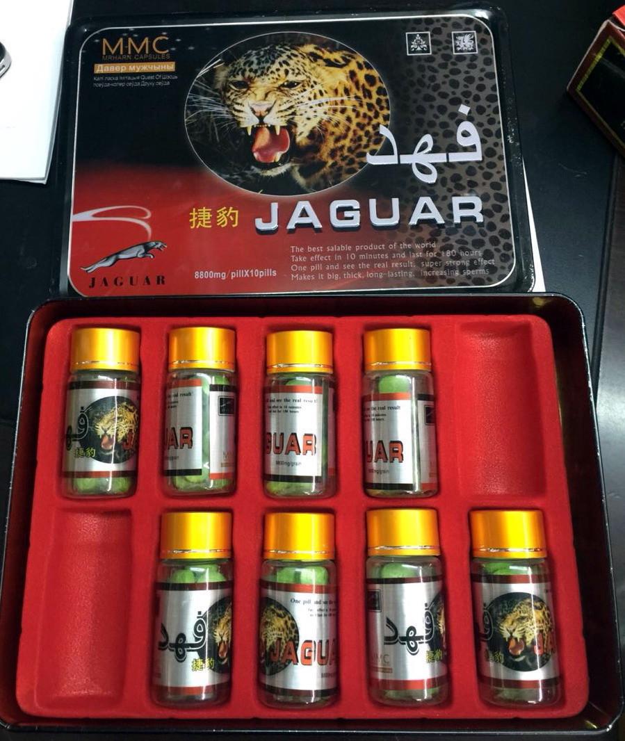 Мужская Ягуар – натуральный стимулятор потенции