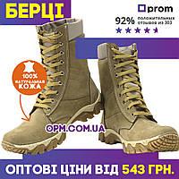 БЕРЦЫ  ВЕСНА / ЛЕТО ОПТОМ И В РОЗНИЦУ 123