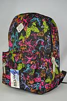 Молодежный рюкзак Favor