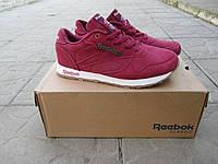 Женские кроссовки Reebok,натуральная замша