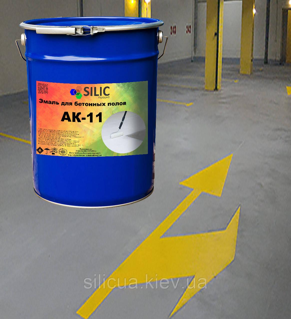 Краска для разметки дорог АК-11