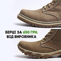 БЕРЦЫ  ВЕСНА / ЛЕТО ОПТОМ И В РОЗНИЦУ 678
