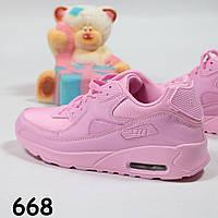 Женские качественные кроссовки реплика Nike Air Max розовые 5f75859d8f824