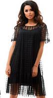 Эксклюзивное дизайнерское платье - LM7190