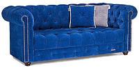 диван Честер 1 тройка 900х2180х1100мм    Софино