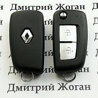Выкидной ключ для Renault (Рено) 2 кнопки с чипом Philips 51(pcf7939M)
