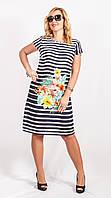 Женское платье в полоску с цветами