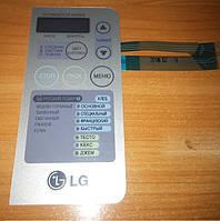 Сенсорная панель х/п   EBZ60822108