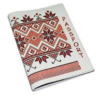 """Кожаная обложка на паспорт """"Украинская вышивка"""""""