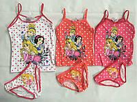Комплект нижнего белья для девочек Princess 98/10-134 p.p.