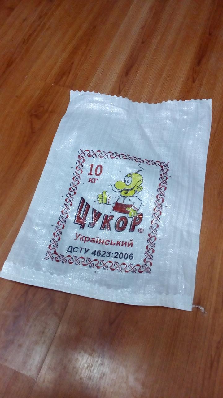Мешки для сахара 10кг