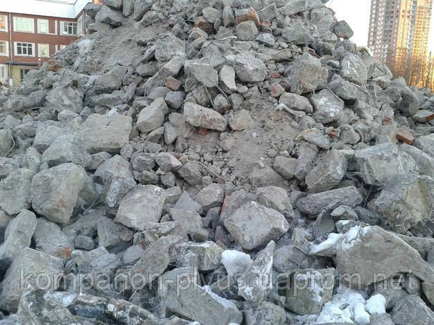 Вторичный щебень Киев Строительный мусор купить в Киеве