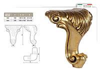 Ножка меблева фігурна букова DV Art. 0309