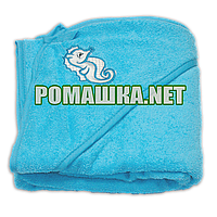 Детское махровое (петля нормальная) уголок-полотенце после купания 95х95 см ТМ Ярослав 1568 Бирюзовый