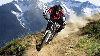 Велосипеды горные и спортивные