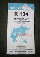 Фреон | R134 * 6.8kg (уменьшеный обьем)