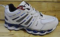 Кожаные кроссовки Bona размеры 31-35