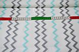 Польская хлопковая ткань с тонким серо-голубым (бирюзовым) зигзагом (№ 643а), фото 5