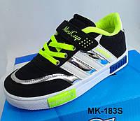 Модные кроссовки от турецкого производителя