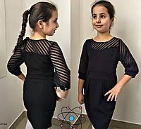 Платье школьное 657 (09)