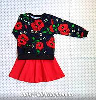 Комплект для девочки юбка и кофта