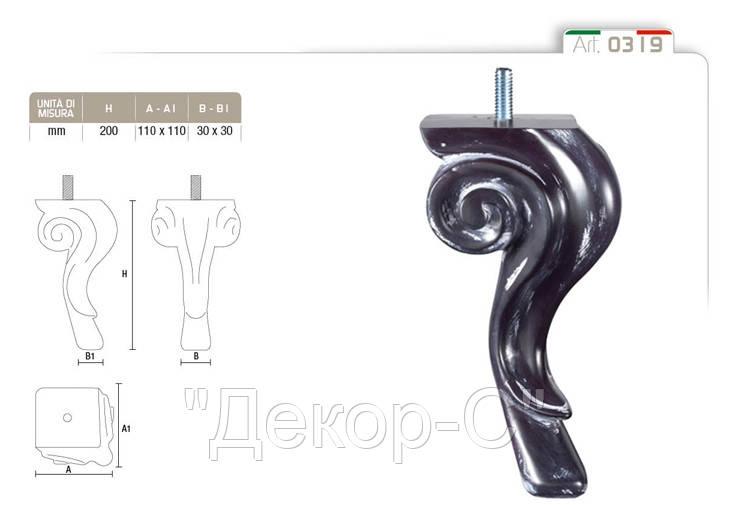 Ножка меблева фігурна букова DV Art. 0319