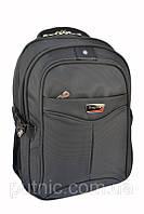 Рюкзак для ноутбука DENGGAO мод НВ603 объём 29 лит