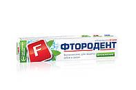 """Паста Зубная """"Фтордент"""" Фитокомплекс ТМ СВОБОДА 62г"""