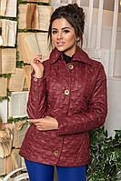 Женская куртка-пиджак стеганная