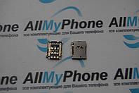 Держатель sim-карты для Samsung Galaxy A3 / A5 / A7 / A300 внутренний держатель сим карты Nano-sim
