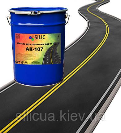Краска для разметки дорог АК - 107, фото 2